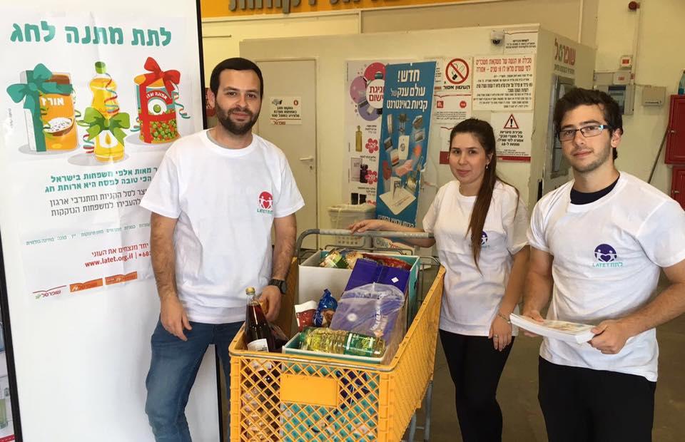 הצלת מזון - ארגון לתת
