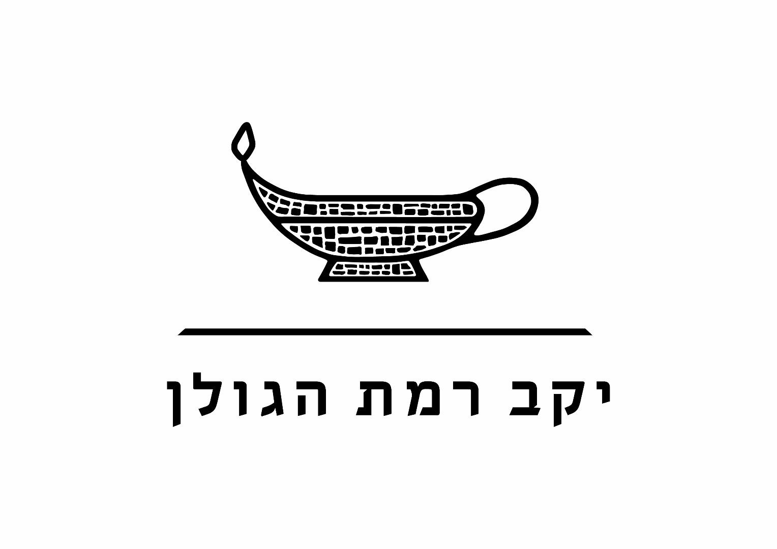 Partnership Company Logo Golan Heights Winery