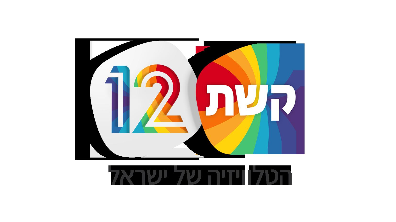 Partnership Company LogoKeshet Broadcasting