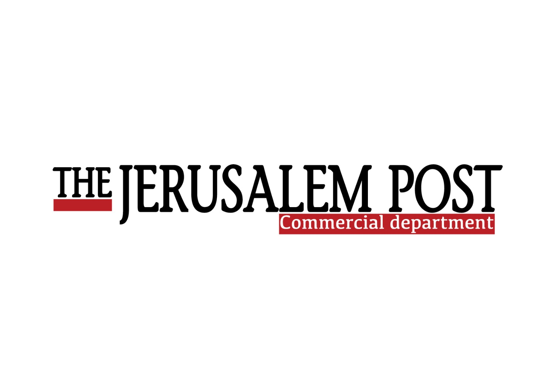 Partnership Company Logo The Jerusalem Post