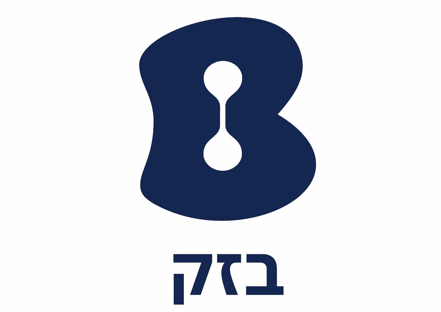 Partnership Company LogoBezeq