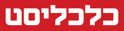Partnership Company Logo Calcalist