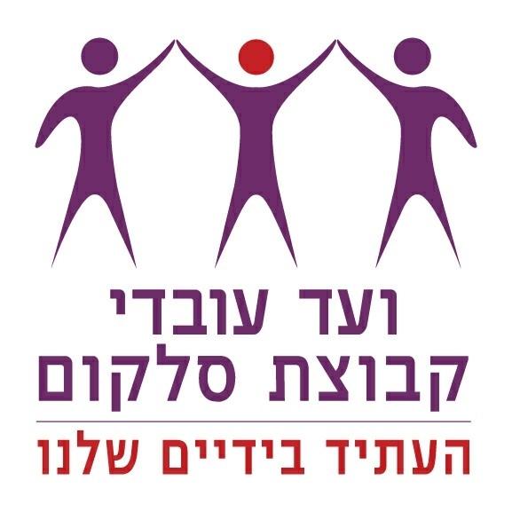 Partnership Company Logo Cellcom