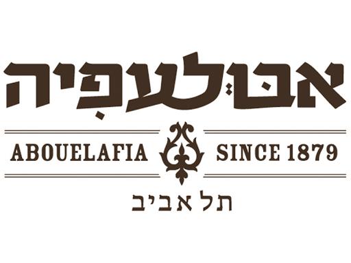 Partnership Company Logo ABOUELAFIA אבולעפיה