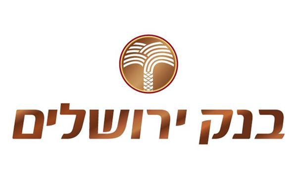 Partnership Company Logo Bank of Jerusalem