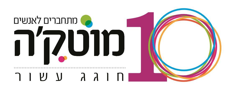 Partnership Company LogoMotke