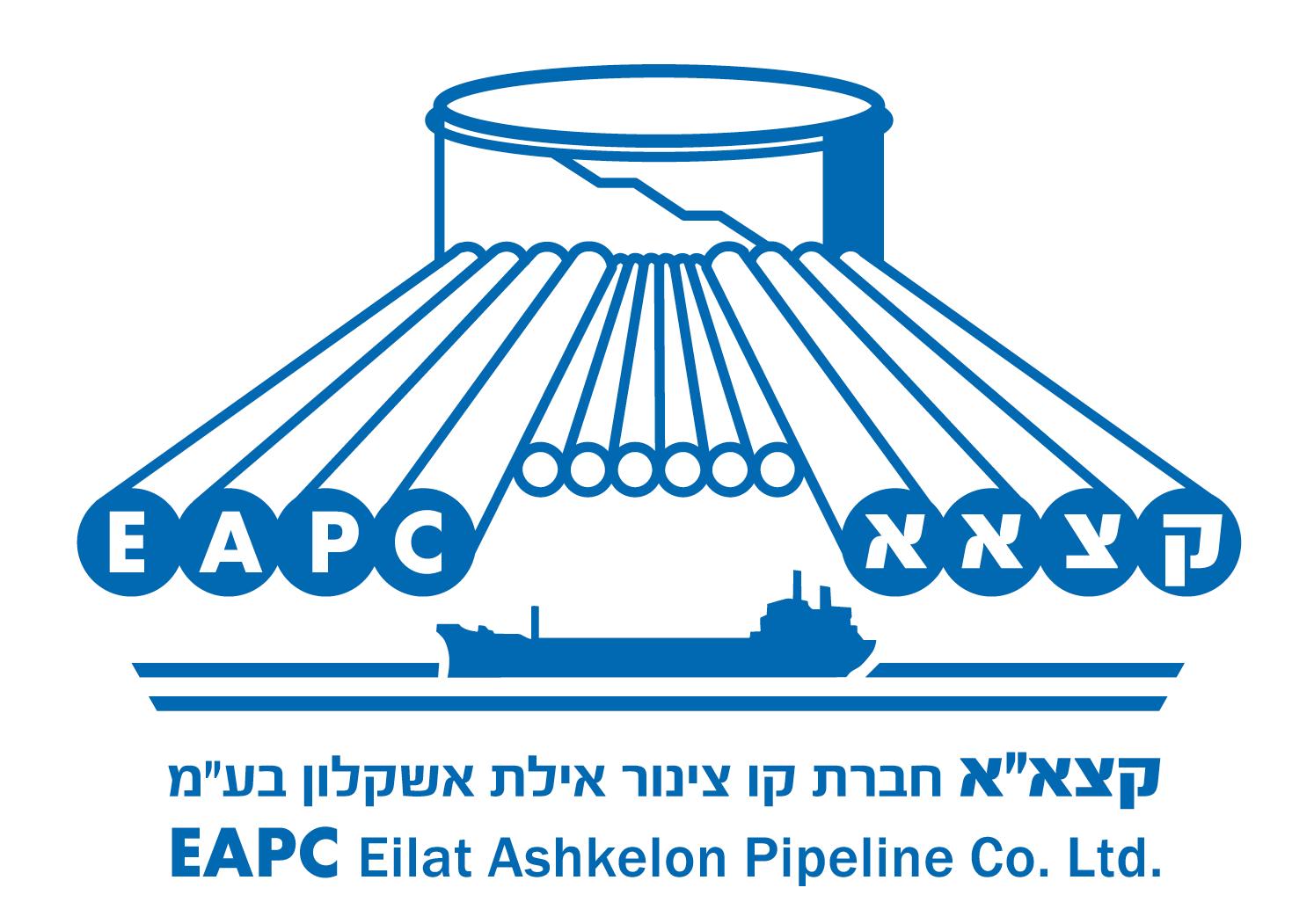 Partnership Company Logo EAPC