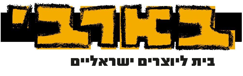 Partnership Company LogoBarby