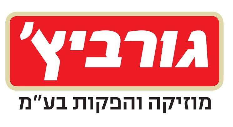 Partnership Company LogoGurevitz גורביץ