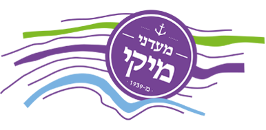 Partnership Company LogoMa'adanei Miki