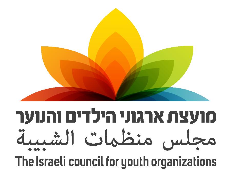 Partnership Company Logo Israeli Council for Youth Organizations
