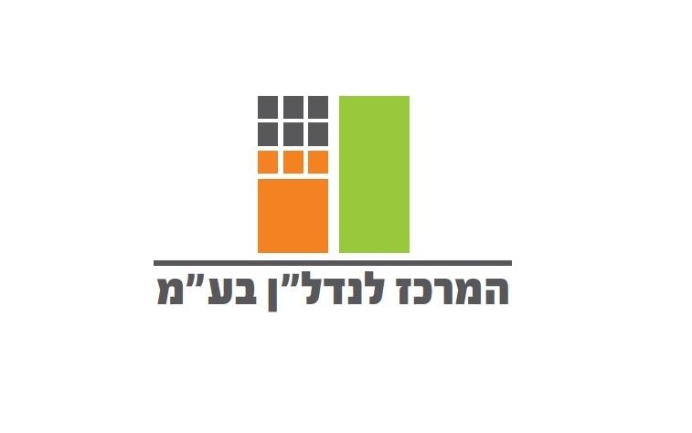 Partnership Company LogoHamerkaz Lenadlan