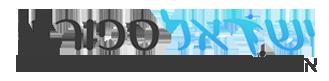 Partnership Company LogoIsrael Sport