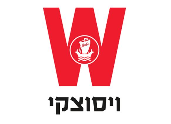 Partnership Company Logo Wissotzky Tea
