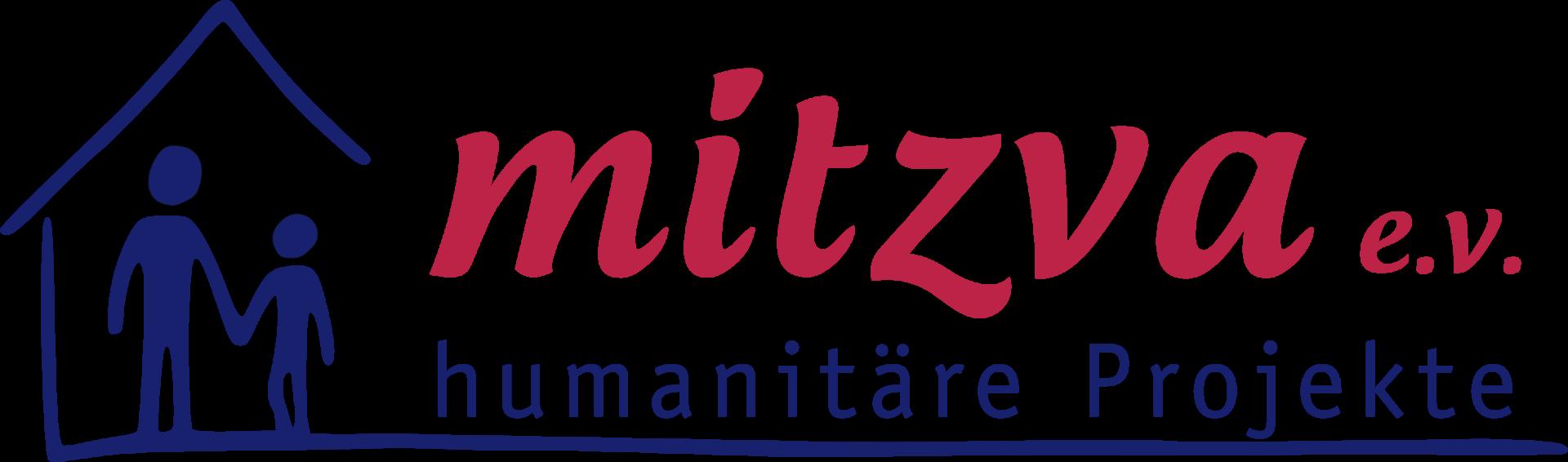 Partnership Company LogoMitzva Foundation