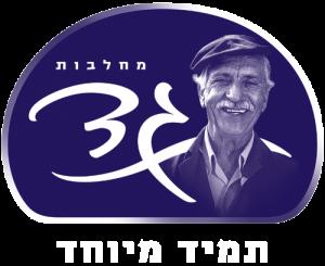 Partnership Company LogoGad מחלבות גד