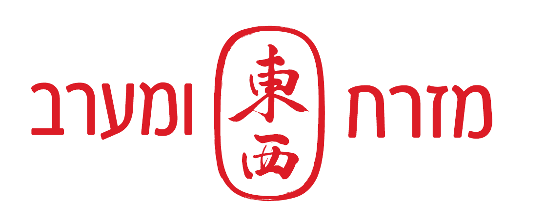 Partnership Company LogoMizrach Maarav מזרח ומערב