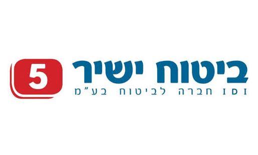 Partnership Company Logo bituach yashir