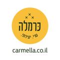 Partnership Company LogoCarmella
